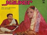 Naukar (1979)