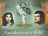 Nausherwan-E-Adil (1957)