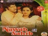 Nawab Sahib (1978)