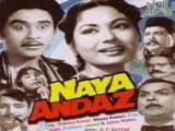 Naya Andaz (1956)