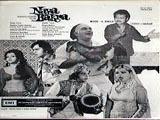 Naya Bakra (1979)