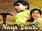 Naya Daur (1978)