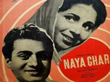 Naya Ghar (1953)