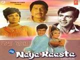 Naya Raasta (1970)