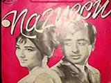 Nazneen (1951)