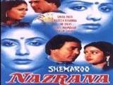 Nazrana (1987)