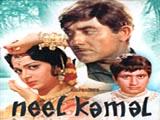 Neel Kamal (1968)