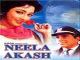 Neela Akash (1965)