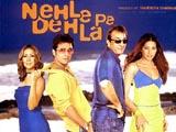 Nehle Pe Dehla (2007)