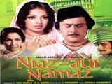 Niaz Aur Namaz (1977)