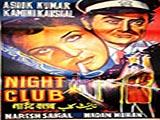 Night Club (1958)