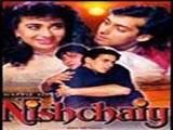 Nishchaiy (1992)