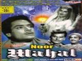 Noor Mahal (1965)