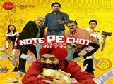 Note Pe Chot At 8/11