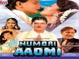 Numbri Aadmi (1991)