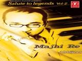 O Majhi Re (Album) (2004)