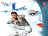 Oh! Laila (2000)