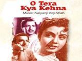 Oh Tera Kya Kehna (1959)