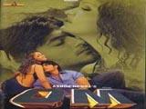 Om (2003)