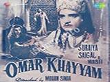Omar Khaiyyam (1946)