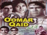 Oomar Qaid (1961)