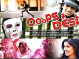 Ooops A Desi (2013)