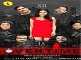 Overtime (2012)