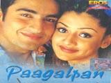 Paagalpan (2001)