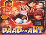 Paap Ka Ant (1989)