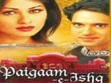 Paigaam-e-ishq (2001)
