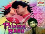 Painter Babu (1983)