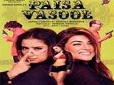 Paisa Vasool (2004)