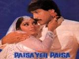 Paisa Yeh Paisa (1985)