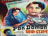 Pak Daman (1957)