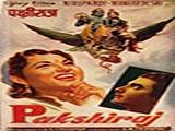 Pakshiraaj (1959)