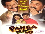 Panga Naa Lo (2007)
