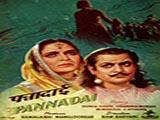 Panna Dai (1945)