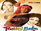 Pardesi Babu (1998)