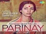 Parinay