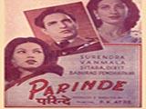 Parinde (1945)