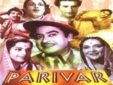 Parivaar (1956)