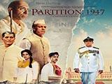 Partition: 1947 (2017)
