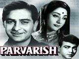 Parvarish (1958)