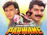 Parwane (1993)
