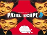 Patel Scope 3 (2003)