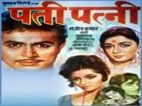 Pati Patni (1966)