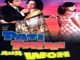Pati Patni Aur Woh (1980)