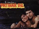 Patthar Dil (1985)