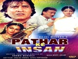 Patthar Ke Insaan (1991)