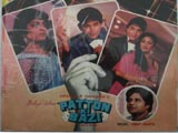 Patton Ki Baazi (1986)